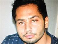 जगराओं: ASI murder मामले में बड़ा खुलासा, इस गैंगस्टर पर दर्ज हुआ मामला
