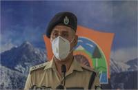 CORONA CURFEW के उल्लंघन की Whatsapp पर करें पुलिस को शिकायत : एसपी