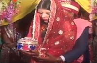 मेहंदी छूटने से पहले ही उजड़ गया दुल्हन का सुहाग, शादी के कुछ दिन बाद दूल्हे की कोरोना से मौत