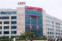 AIIMS, ऋषिकेश के 100 से अधिक कर्मचारी कोरोना से संक्रमित