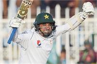 आबिद अली का दोहरा शतक, पाकिस्तान ने पहली पारी में बनाए 510 रन