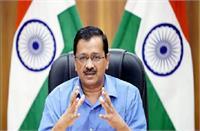 केजरीवाल बोले- ब्लैक फंगस के मामलों की रोकथाम के लिए सभी जरूरी कदम उठाएगी दिल्ली सरकार