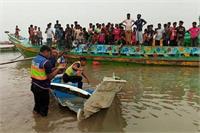 बांग्लादेश की नदी में ओवरलोड नौका पलटने से 26 लोगों की मौत, कई लापता