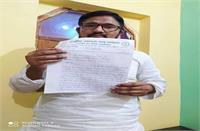 तेजस्वी से नाराजगी के चलते नवादा जिलाध्यक्ष और उपाध्यक्ष ने RJD से दिया इस्तीफा