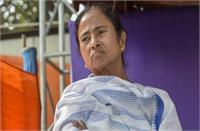 बंगाल में हिंसा पर ममता बनर्जी ने की बैठक, कानून व्यवस्था की स्थिति का लिया जायजा