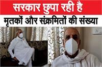 महामारी ने प्रदेश में लिया भयंकर रूप, बताए जा रहे आंकड़ों से कहीं अधिक हैं संक्रमित-मृतक- अरोड़ा