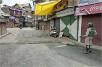 फलस्तीन के मुद्दे पर घाटी में शांति भंग होने की अनुमति नहीं देंगे : जम्मू-कश्मीर पुलिस