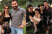 सैफ की बहन सबा ने परिवार संग शेयर किया वीडियो, फैमिली में एक-साथ दिखीं जबरदस्त बॉन्डिंग