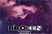 वेब सीरीज 'ब्रोकन बट ब्यूटीफुल 3' से सिद्धार्थ शुक्ला का न्यू लुक आउट, सामने आई रिलीज डेट