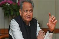 केन्द्र और राज्य सरकारें मिलकर करें महामारी की घातक दूसरी लहर का सामना: गहलोत