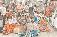 'शिकायत केंद्र पर लगा ताला, अधिकारी नहीं उठाते फोन बिजली कटों से परेशान लोगों ने किया जमकर प्रदर्शन