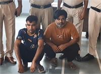 ऑटो चालक की लाठी-डंडों से पीट-पीटकर हत्या करने के मामले में दो गिरफ्तार