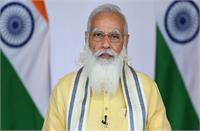 PM मोदी ने जी-7 शिखर सम्मेलन में वर्चुअली लिया हिस्सा,'वन अर्थ वन हेल्थ' का दिया मंत्र