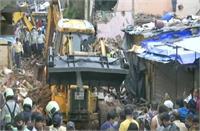 मुंबई हादसा: 4 मंजिला इमारत ढहने से  आठ बच्चों सहित 11 लोगों की मौत, 17 का किया गया रेस्क्यू