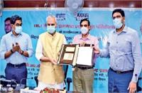 बिहार में 130.1 मेगावाट की पनबिजली परियोजना के लिए NHPC-BSHPC के बीच समझौता