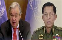 UN में म्यांमार सैन्य तख्तापलट के खिलाफ प्रस्ताव पारित, भारत ने नहीं किया मतदान