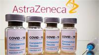 एस्ट्राजेनेका ने भारत में कोविशील्ड की दो डोज के बीच 12 से 16 सप्ताह के गैप का किया समर्थन