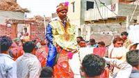 एक ऐसी परंपरा जो 300 साल बाद टूटी, नहीं हुआ कोई विरोध, गांव में पूरी तरह शांति