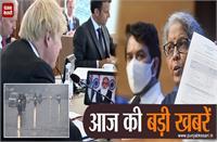 उत्तर भारत में मानसून एक्टिव, G7 में PM मोदी का कोरोना पर खास मंत्र...आज की बड़ी खबरें