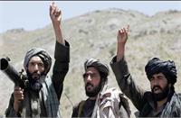 तालिबान ने एक और महत्वपूर्ण अफगान जिले पर किया  कब्जा