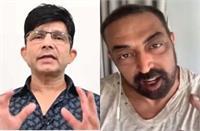 विंदू दारा ने KRK पर लगाया पैसे लेकर रिव्यू लिखने का आरोप, भड़का फिल्म क्रिटिक बोला ''अबे भिखारी, अपनी औकात के हिसाब...''