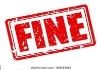 प्रदूषण नियंत्रण विभाग का चला चाबुक,लगेगा 1 करोड़ 95 लाख का इनवायरमेंट कंपनसेशन जुर्माना