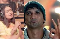 Video: सुशांत सिंह को याद कर भावुक हुईं नेहा कक्कड़, ''केदारनाथ'' का गाना गाकर दिवंगत को दिया ट्रिब्यूट