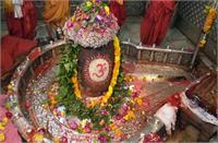 सोमवार के उपाय: इस दिन करें ये अचूक टोटके, भगवान शिव भर देंगे खुशियों से झोली