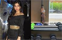 सुहाना खान ने जिम से शेयर की तस्वीर, ग्रे स्पोर्ट्स ब्रा और ब्राउन ट्राउजर में शाहरुख की लाडली ने दिखाई टोन्ड बॉडी