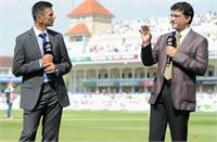 राहुल द्रविड़ होंगे श्रीलंका दौरे पर भारतीय टीम के कोच, BCCI अध्यक्ष सौरव गांगुली ने की पुष्टी