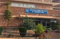 JNU ने 2018 के प्रदर्शन को लेकर आइशी घोष, अन्य छात्रों को नोटिस जारी किया