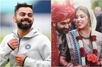 विराट ने सुनाया रोहित शर्मा का मजेदार किस्सा, जब शादी की अंगूठी होटल में भूल गए थे