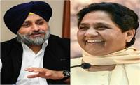 अकाली-बसपा गठबंधन पर BJP की पहली प्रतिक्रिया आई सामने, दिया बड़ा बयान