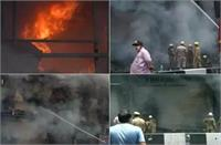 लाजपत नगर में कपड़े के शोरूम में लगी आग, लपटों पर काबू पाने में जुटीं दमकल की 30 गाड़ियां