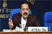जितेंद्र सिंह ने कठुआ में बनने वाले स्टेडियम के लिए भूमि अधिग्रहण में तेजी लाने का दिया निर्देश