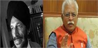 राजकीय सम्मान के साथ होगा मिल्खा सिंह का संस्कार, CM खट्टर आज शाम जाएंगे उनके घर