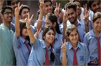 दिल्ली के स्कूलों में 9वीं और 11वीं की परीक्षाएं रद्द, डिप्टी सीएमसिसोदिया ने किया ऐलान