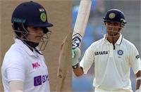 इंग्लैंड बनाम भारत महिला टेस्ट : शैफाली वर्मा ने राहुल द्रविड़ के रिकॉर्ड की बराबरी की