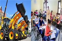 कोविड-19 : JCB इंडिया का ऐलान, जान गंवाने वाले कर्मचारियों के बच्चों को शिक्षा मुहैया कराएगी कंपनी