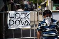 Lockdown Update: त्रिपुरा के 12 नगर निकायों में बढ़ा कर्फ्यू, 25 जून तक जारी रहेंगी पाबंदियां