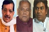 LJP टूटने से छोटे दलों में पैदा हुआ डर, विपक्ष के साथ NDA के घटक दलों को भी सताने लगी यह चिंता