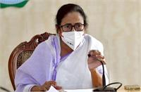 नारद स्टिंग केस : ममता बनर्जी की अपीलों पर 25 जून को सुनवाई करेगी सुप्रीम कोर्ट