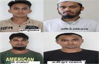 UP केअलग-अलग जिलों में फर्जी रुप से रह रहे 4 रोहिंग्या को ATS ने किया गिरफ्तार