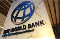 World bank ने घटाई भारत की जीडीपी ग्रोथ रेट, 2021 में रहेगी 8.3 प्रतिशत