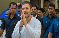 राहुल गांधी नहीं मनाएंगे जन्मदिन, जरूरतमंदों की मदद करेंगे कांग्रेस कार्यकर्ता