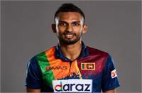 श्रीलंकाई कप्तान शनाका बोले- मैच में यह था टर्निंग प्वाइंट