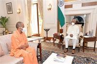 उत्तर प्रदेश के मुख्यमंत्री योगी आदित्यनाथ ने राष्ट्रपति कोविंद से मुलाकात की