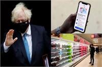 ब्रिटेन : कोविड-19 निगरानी ऐप के अलर्ट से मुश्किल, बड़ी संख्या में लोग पृथकवास को मजबूर