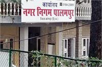 शिमला की तर्ज पर पालमपुर में मालरोड बनाने की तैयारी, एमसी ने मांगे सुझाव-आपत्तियां