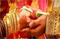 अंतर्जातीय विवाह को लेकर यह कैसी मानसिकता